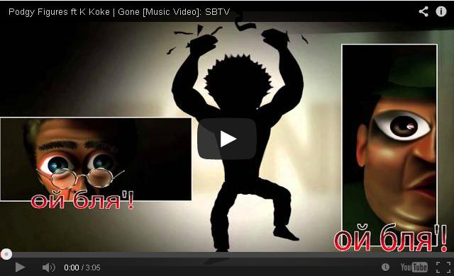 BRITHOPTV: [Animated Video] Podgy Figures (@PodgyFigures) - 'Gone ft K Koke (@KokeUSG)' [@Geroffmyvisuals] | #UKRap #UKHipHop