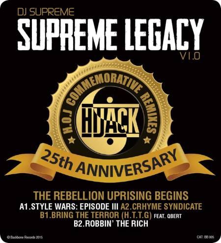 BRITHOPTV: [New Release] DJ Supreme (@ukdjsupreme) Hijack - 'Supreme Legacy V1.0-EP' OUT NOW! [Rel. 21/08/15] | #UKRap #UKHipHop
