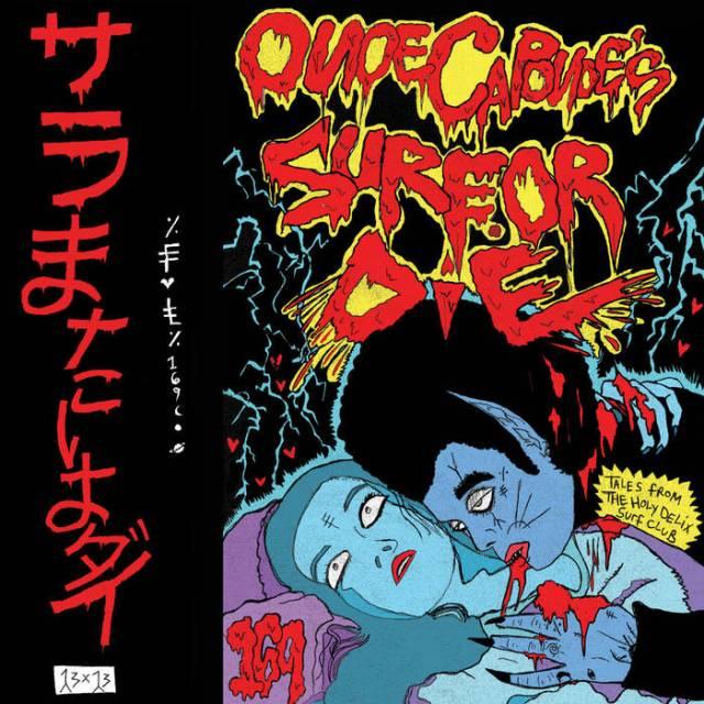 BRITHOPTV: [New Release] Onoe Caponoe (@OnoeCaponoe169) - 'Surf Or Die' Album OUT NOW! [Rel. 29/03/19]   #UKRap #UKHipHop